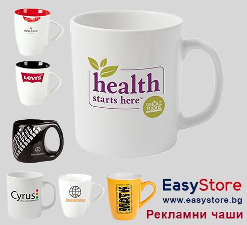 Рекламни чаши