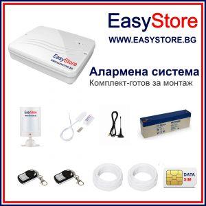 GPRS алармена система