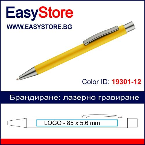 Жълта Метална Рекламна химикалка 1930112