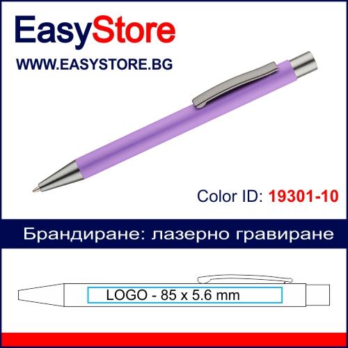 Лилава Метална Рекламна Химикалка 1930110