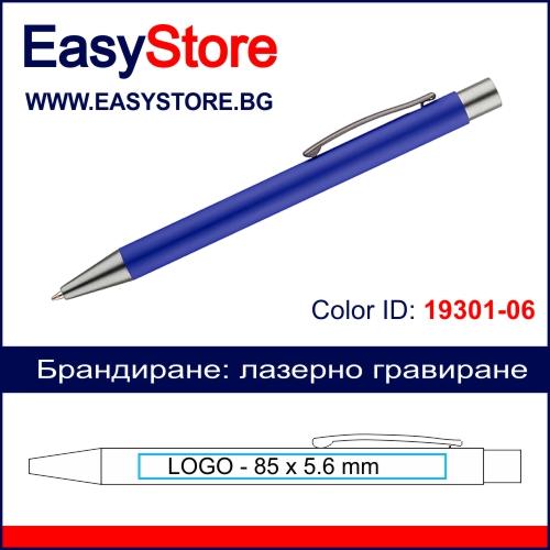 Метална Рекламна Химикалка